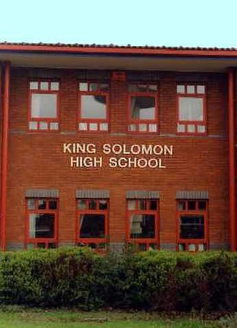 King Solomon High School